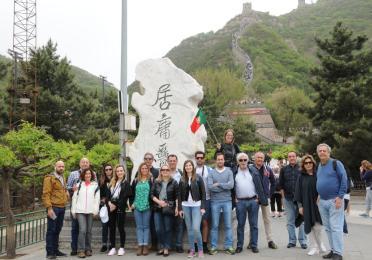 O Road Trip da Total em China